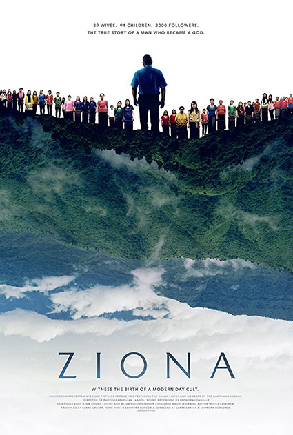 Ziona documentary