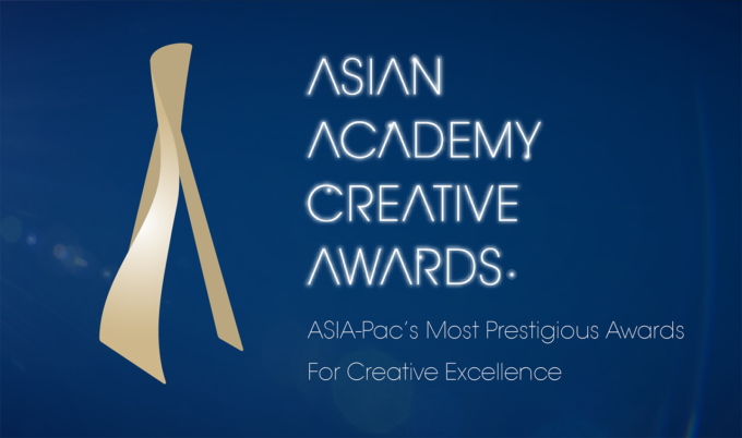 asian academy creative awards